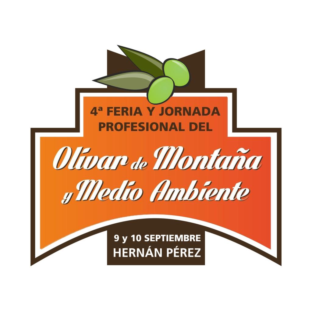 Logo Feria Olivar 2016
